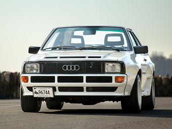 Купе Audi Sport quattro оценили в полмиллиона долларов