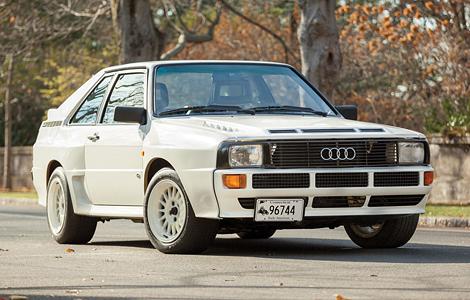 Раллийное купе Sport quattro выставили на аукцион