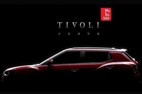 Появились новые изображения кроссовера Tivoli. Фото 2