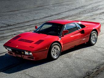 Тридцатилетнее купе Ferrari продадут за 2 миллиона евро
