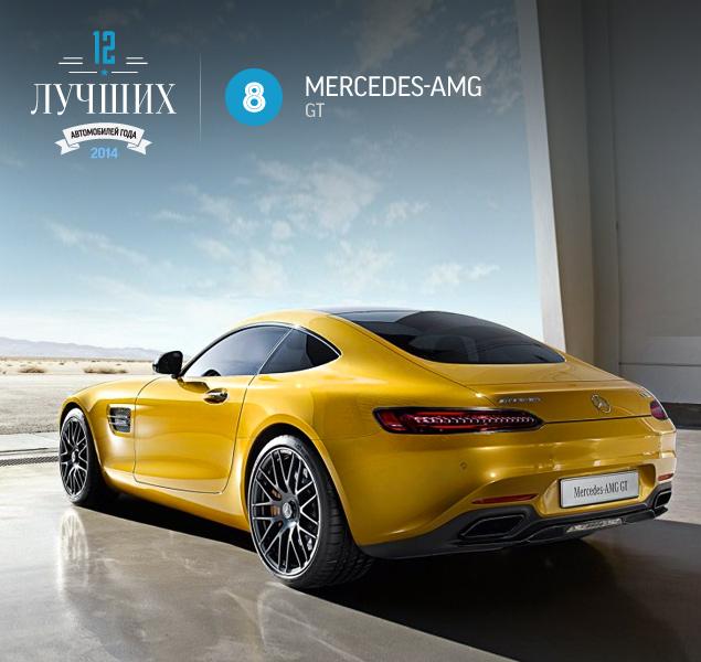 Главные автомобили 2014 года. Фото 4
