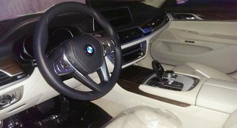 Флагманский седан BMW получит сдержанный дизайн и лазерные фары. Фото 2