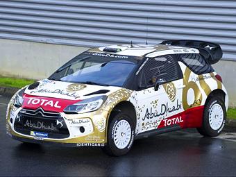 """Раскраски """"Ситроена"""" и """"Форда"""" для WRC посвятили классическим моделям"""