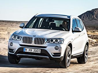 """В BMW задумались о расширении линейки """"заряженных"""" кроссоверов"""