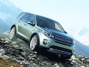 """Заводской тюнер Land Rover отказался делать """"заряженный"""" кроссовер"""