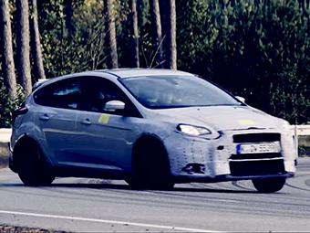 Ford назвал дату дебюта нового Focus RS