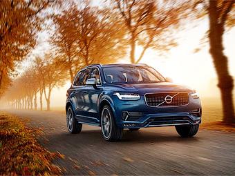 «Суперроскошный» Volvo XC90 первыми увидят китайцы