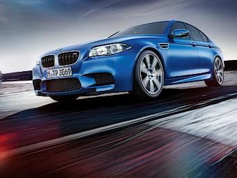 Компания BMW начала тесты M5 с полным приводом