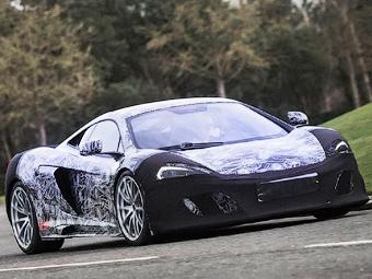 McLaren оснастит «заряженный» 650S 675-сильным мотором