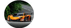 Новый суперкар «Макларена» выпустят тиражом в 250 штук