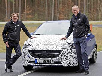 Opel завершил испытания хот-хэтча Corsa OPC нового поколения