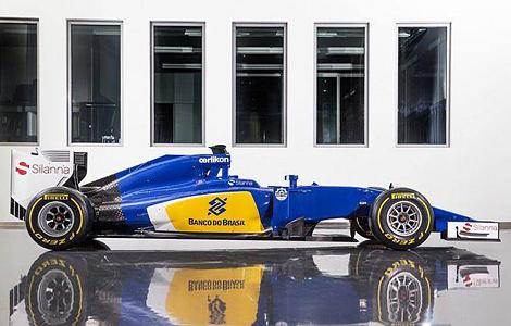 Представлен болид Формулы-1 на сезон 2015 года. Фото 1