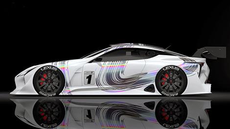 Компания посвятила концепт-кар японскому чемпионату Super GT