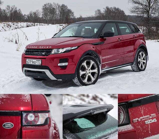 Длительный тест Range Rover Evoque: первые впечатления. Фото 2