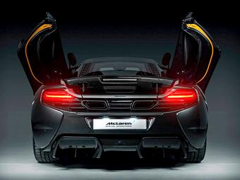 McLaren построил «самый эксклюзивный» суперкар