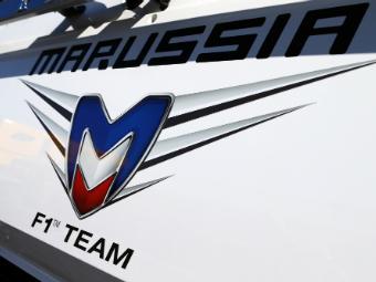 Marussia собралась на первую гонку нового сезона Формулы-1