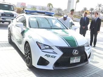 """Автопарк полиции Дубая пополнило """"заряженное"""" купе Lexus"""