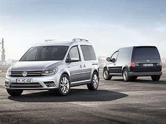 VW Caddy сменил поколение