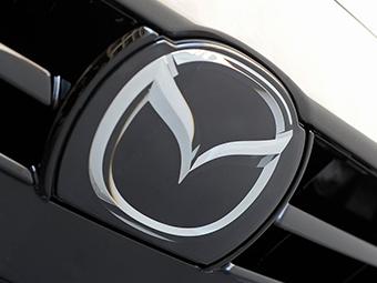 Mazda сократит импорт автомобилей в Россию