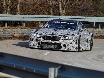 Компания BMW начала испытания гоночного купе M6
