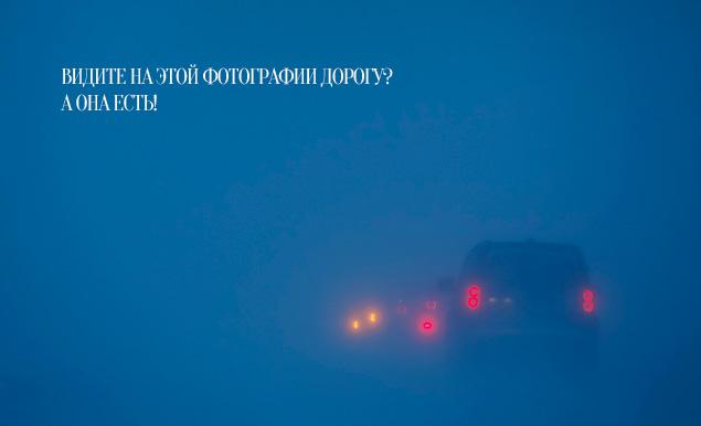 Тест Land Rover Discovery Sport, едва не завершившийся в сугробе. Фото 9