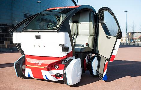 Машины будут перевозить пассажиров в пешеходных зонах. Фото 2