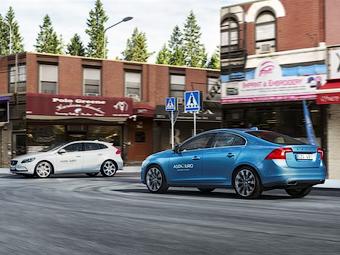Volvo выведет на дороги тысячу общающихся автомобилей