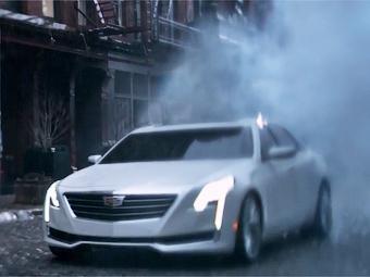 Внешность флагмана Cadillac рассекретили на «Оскаре»