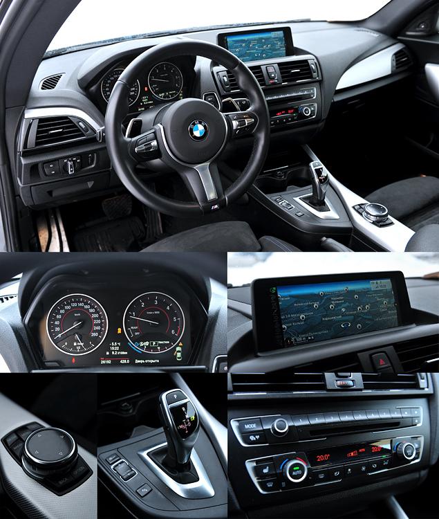 Длительный тест BMW 2 серии: часть первая. Фото 2