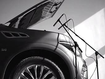 Компания Infiniti записала песню из звуков своих машин