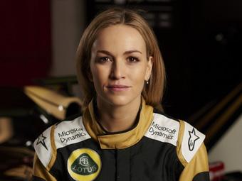 "Гонщица серии GP3 стала тест-пилотом ""Лотуса"""