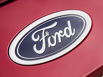 «Форды» подешевеют в России