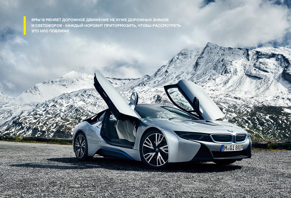 Супертест двух «восьмерок» BMW, как выбор между ностальгией о прошлом и мечтами о будущем. Фото 14