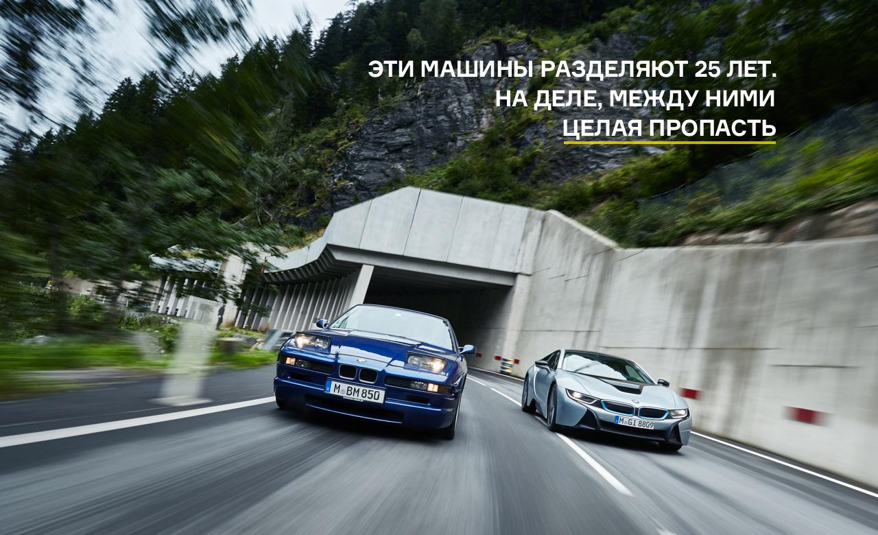Супертест двух «восьмерок» BMW, как выбор между ностальгией о прошлом и мечтами о будущем. Фото 9