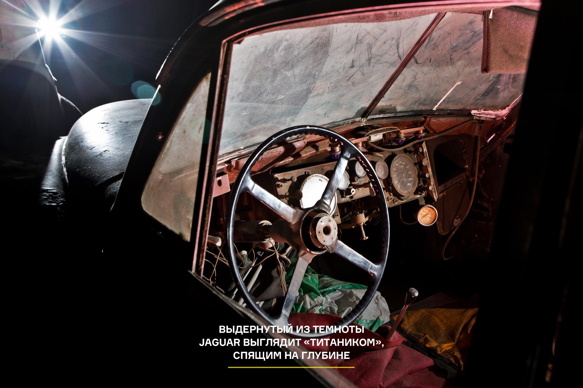 Mustang Брежнева, Cadillac в обмен на черную икру  — иномарки с советской историей, часть вторая. Фото 15