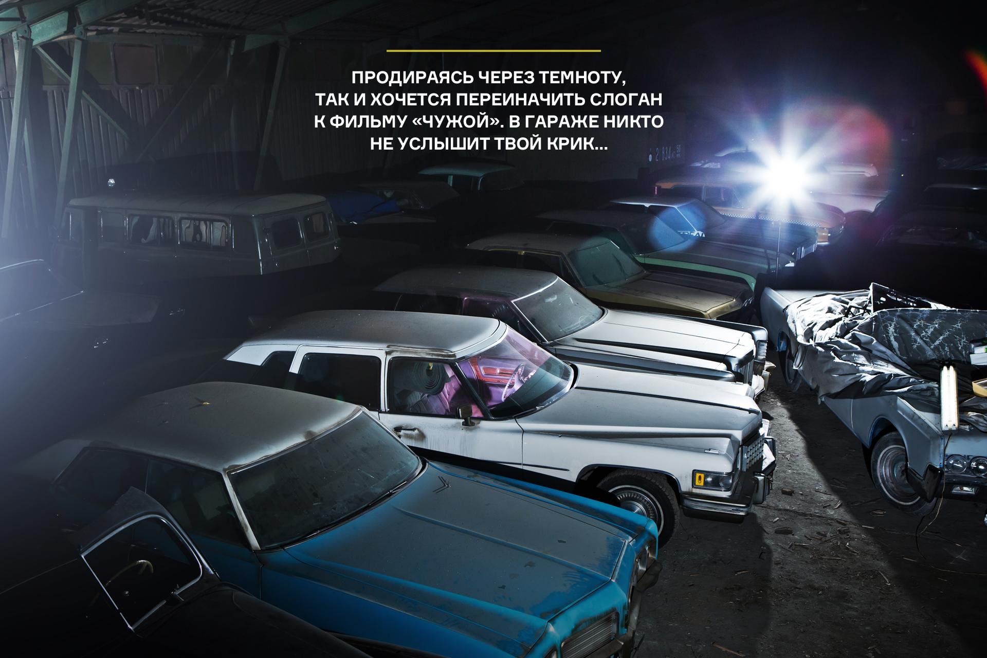 Mustang Брежнева, Cadillac в обмен на черную икру  — иномарки с советской историей, часть вторая. Фото 9
