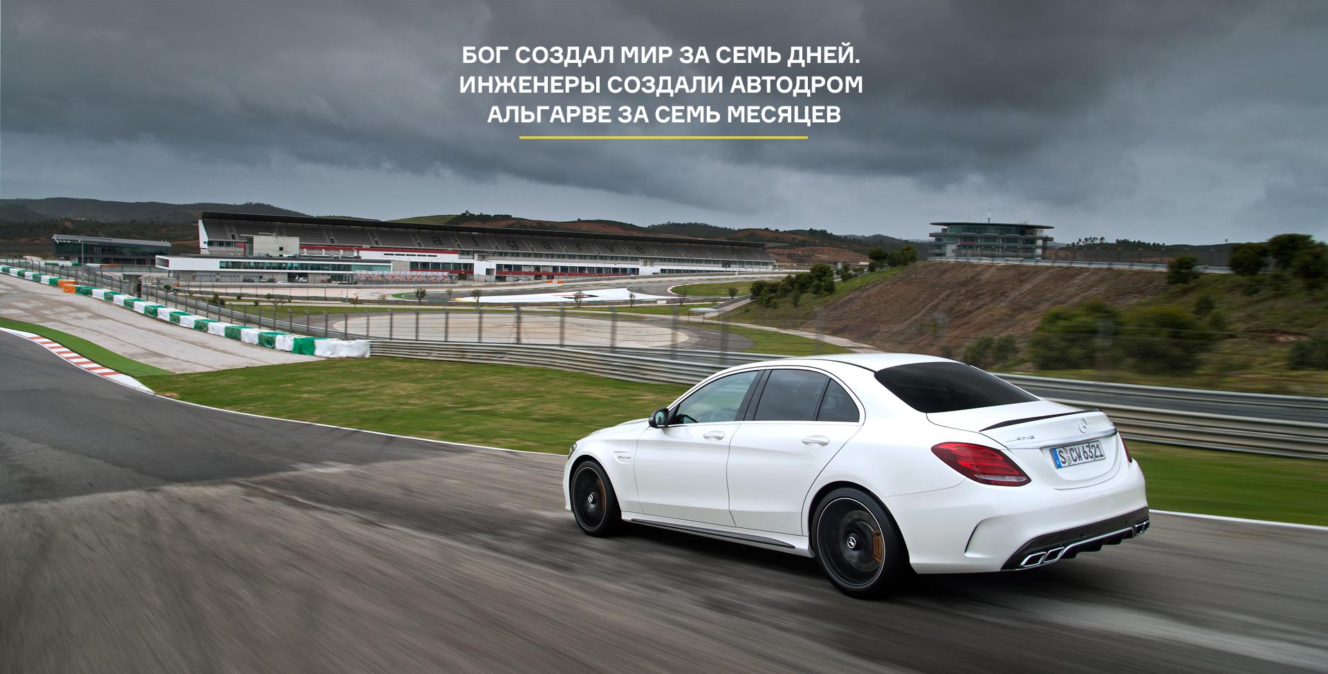 Встречайте новый Mercedes C 63 AMG, его версию S и полноприводный C 450. Фото 8