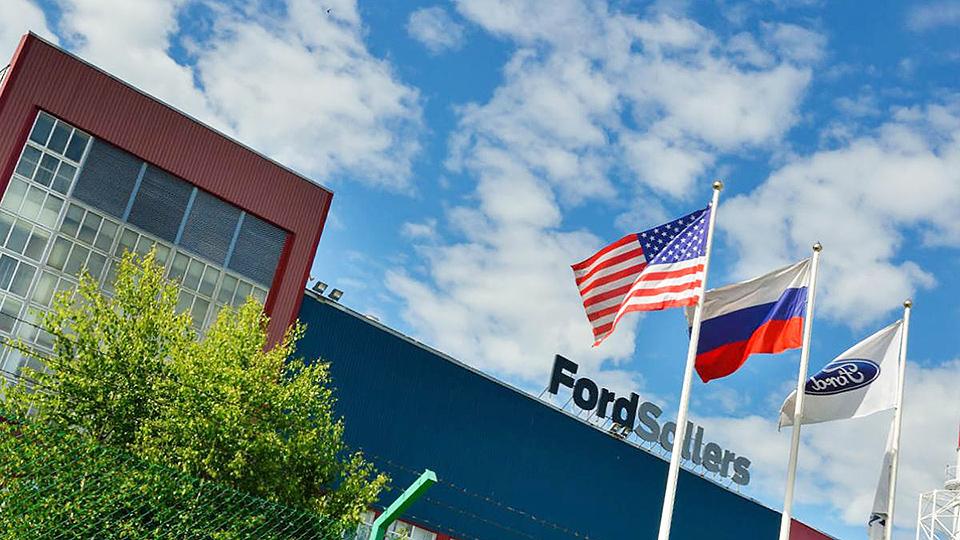 Ford взял под контроль совместное предприятие с «Соллерсом»