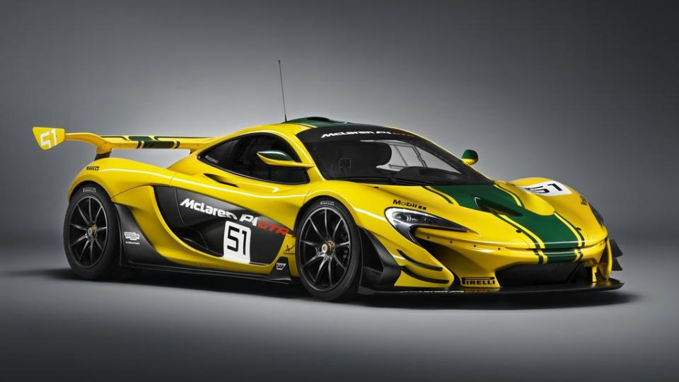 McLaren выпустит дорожную версию трекового супергибрида
