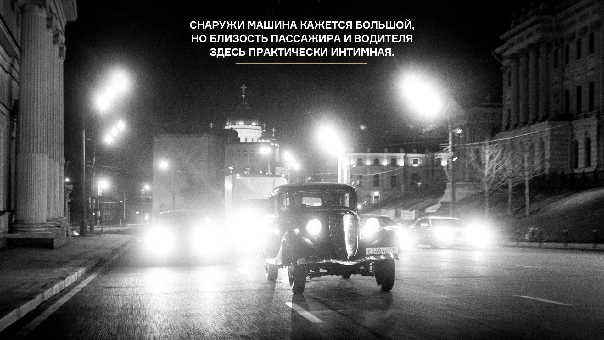 Из Дома на набережной до Лубянки на киношном ГАЗ М-1. Фото 3