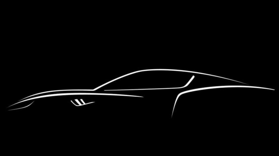 Британские тюнеры превратят купе Aston Martin в «возмездие»