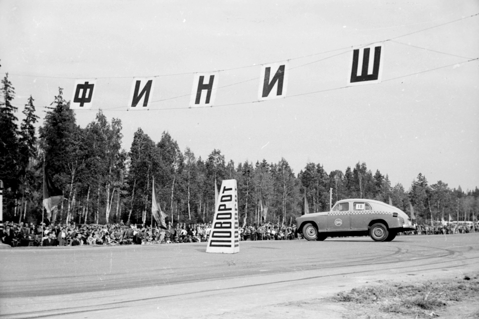 Возрождение советской гоночной легенды. Предыстория. Фото 6