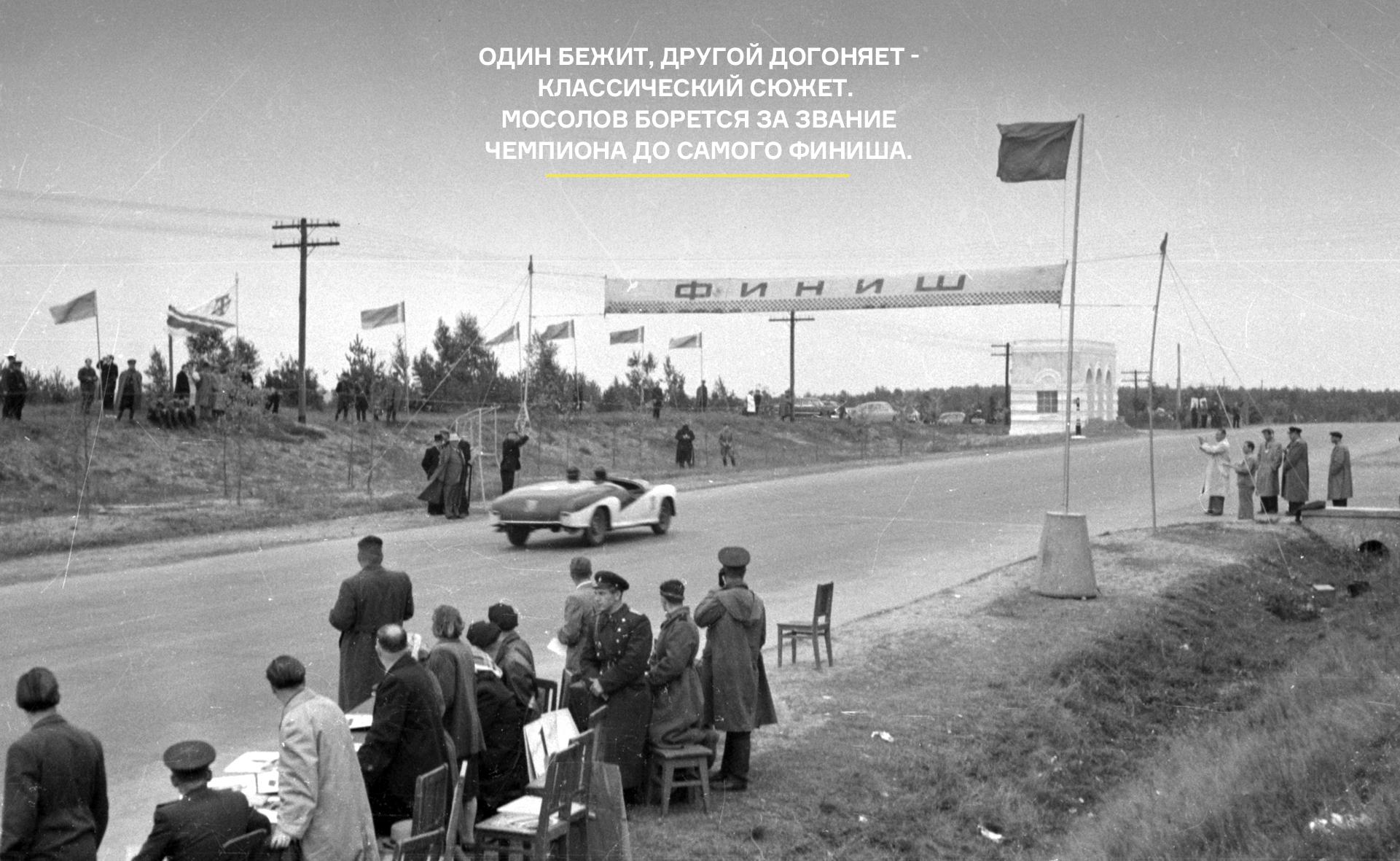 Возрождение советской гоночной легенды. Предыстория. Фото 18