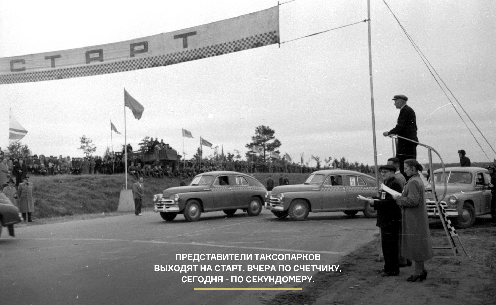 Возрождение советской гоночной легенды. Предыстория. Фото 5