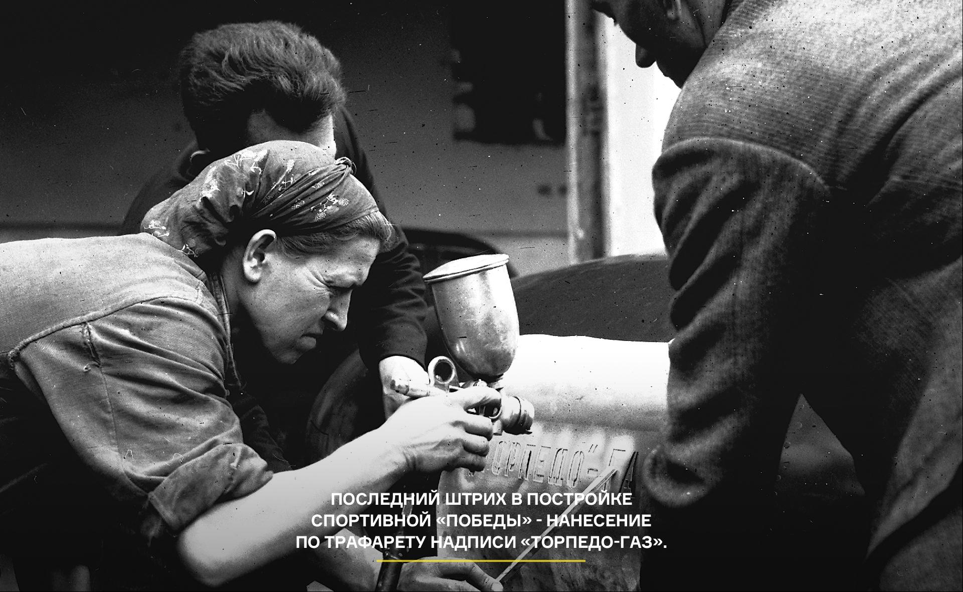 Возрождение советской гоночной легенды. Предыстория. Фото 1