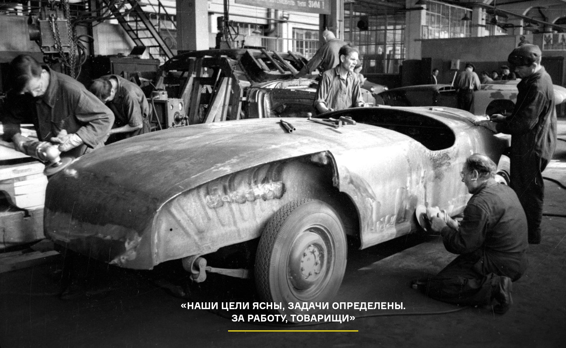 Возрождение советской гоночной легенды. Предыстория. Фото 14