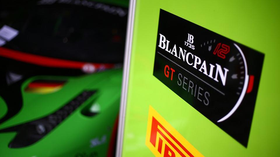 Московский этап Blancpain Sprint пройдет у смотровой площадки МГУ