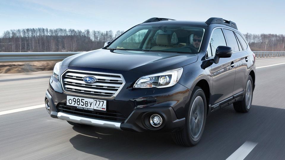 В Subaru назвали рублевую цену нового Outback