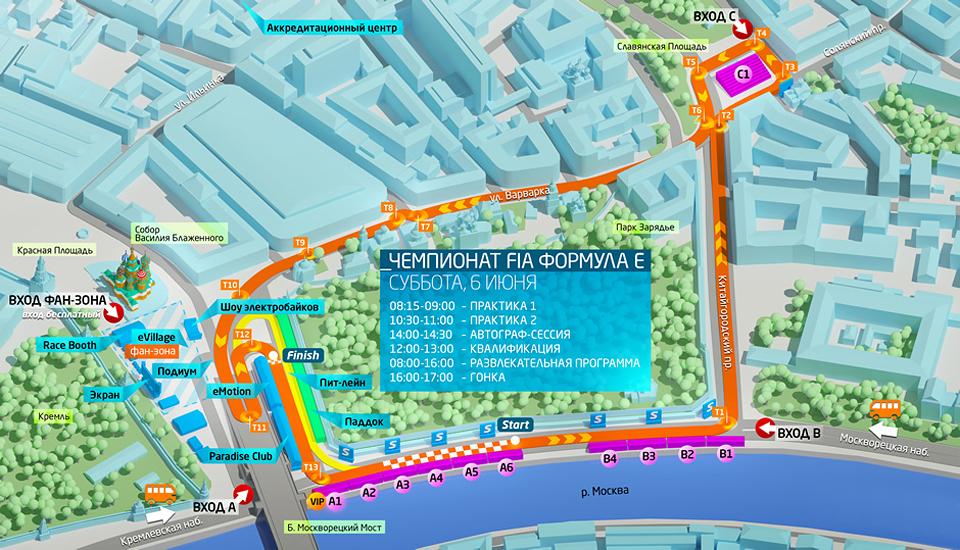 Как попасть на гонку электрической Формулы у стен Кремля. Фото 3