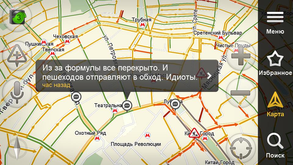 Как попасть на гонку электрической Формулы у стен Кремля. Фото 7